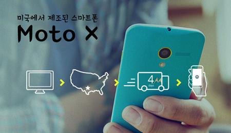 모토X_01