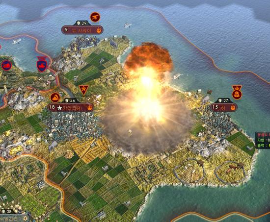 문명핵전쟁