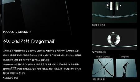Dragontrail_01