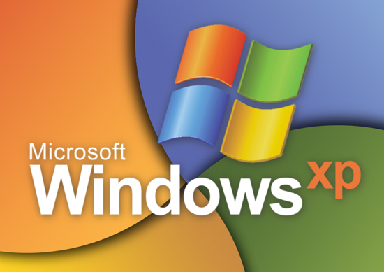 기술지원중단 윈도우XP