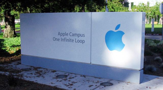 애플캠퍼스