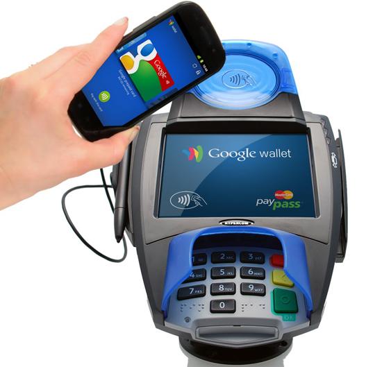 NFC시스템