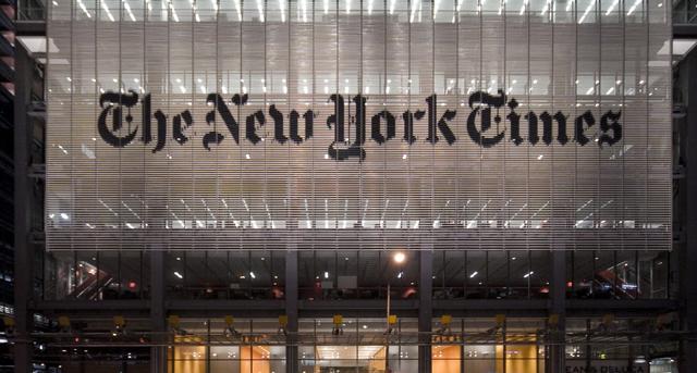 뉴욕타임즈빌딩