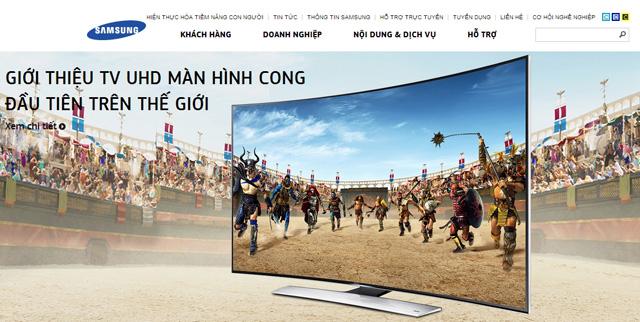 삼성베트남홈페이지