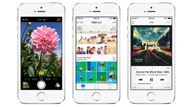 아이폰5S