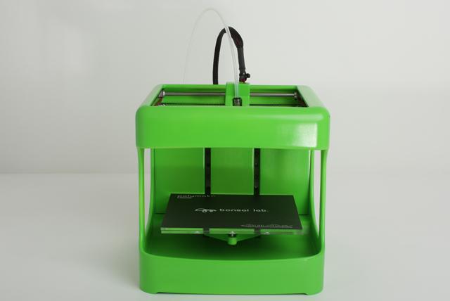 BS TOY 3D프린터