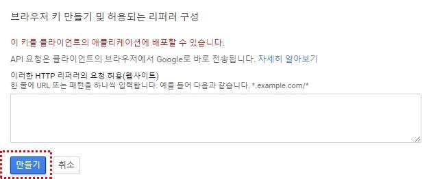 구글 페이지스피드 플러그인 09