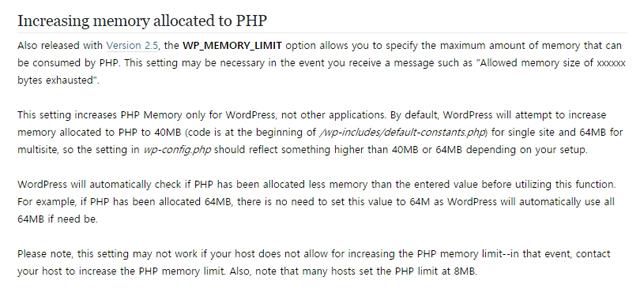 워드프레스 PHP 할당메모리