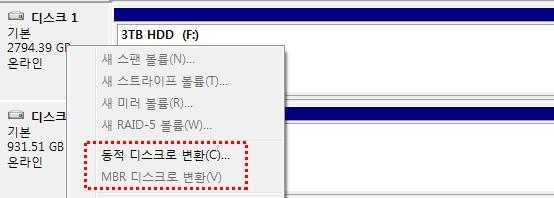3TB하드디스크연결02