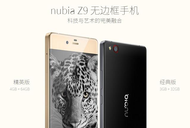 Nubia Z9 05