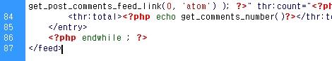 PHP공백정상