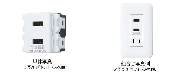 USB포트콘센트 01