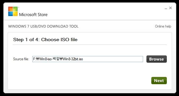 Windows7 usbdvd download tool
