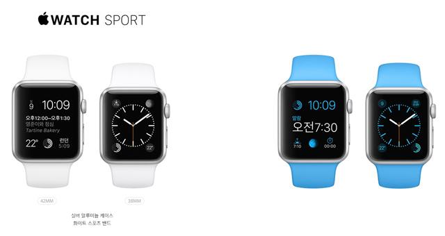 애플와치판매개시01
