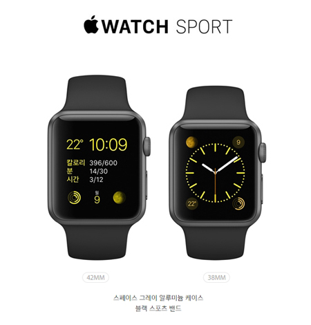애플와치판매개시03