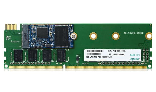 DDR3콤보메모리