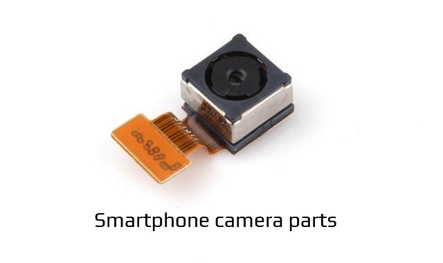 스마트폰카메라부품