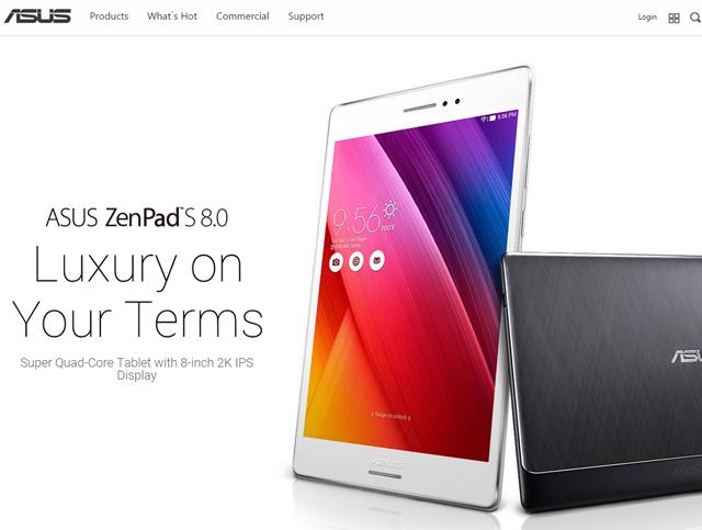 젠패드(ZenPad)