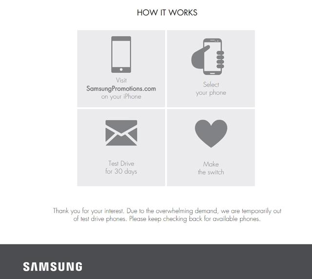 삼성의아이폰대응프로모션02