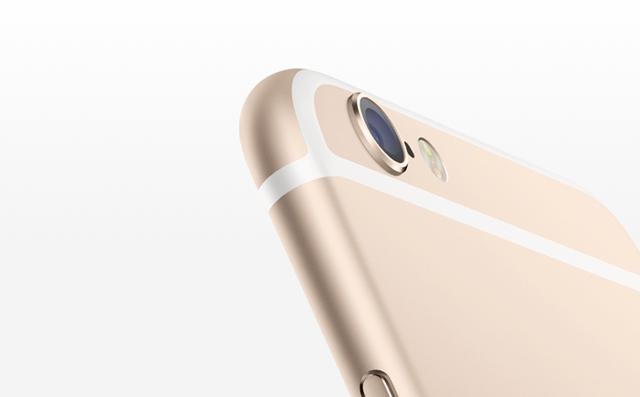 아이폰6플러스카메라모듈