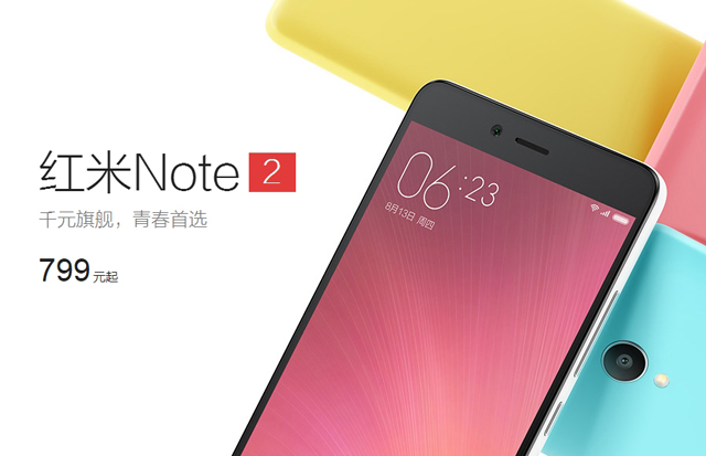 Redmi note2 01
