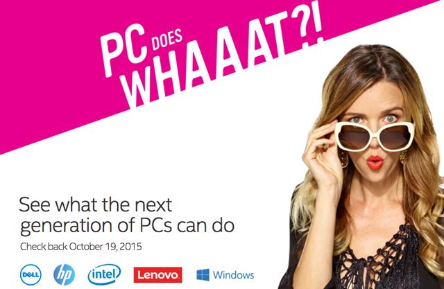 PC판매촉진캠페인