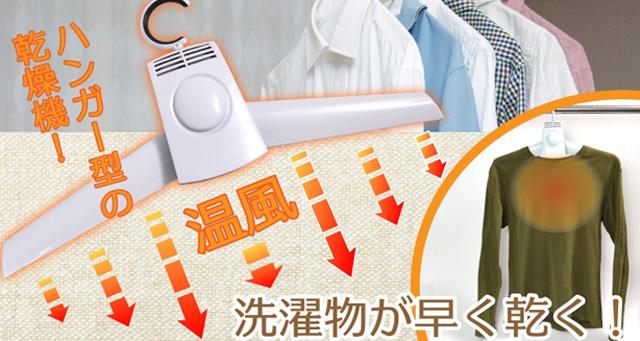 옷걸이형 의류건조기
