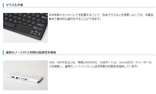 키보드PC 특징