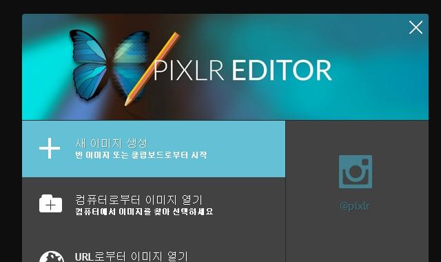 Online photoshop 02
