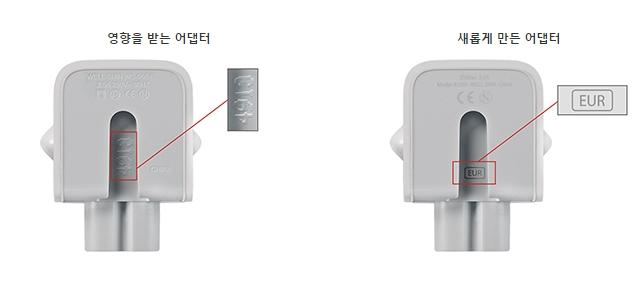 apple adapter recall 02