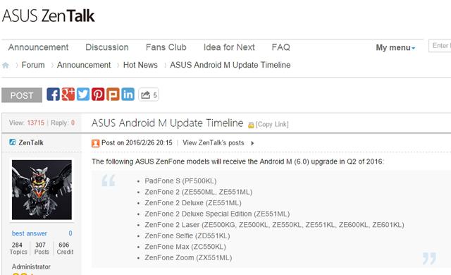 Zenfone android update schedule 02