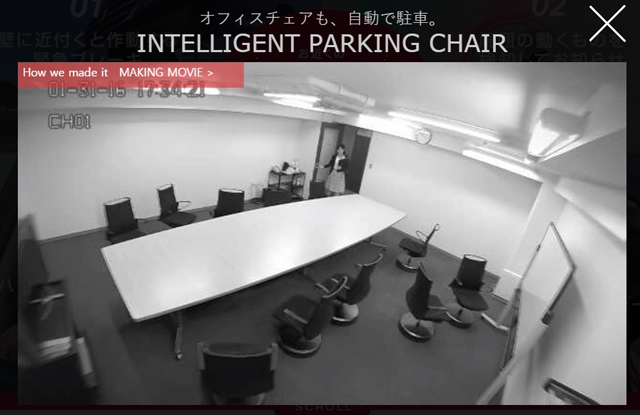 intellgent parking chair