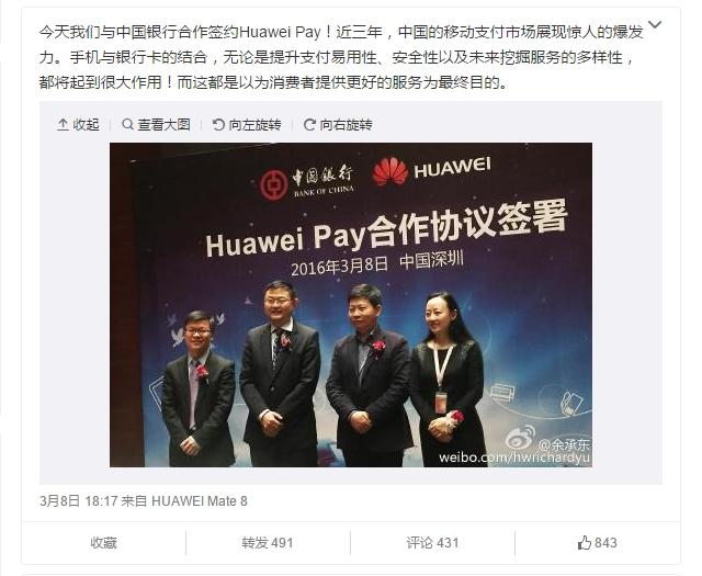Huawei pay china launching 01