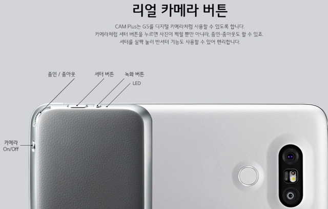 LG G5 gift 02