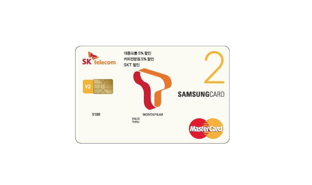 galaxyS7-credit-card