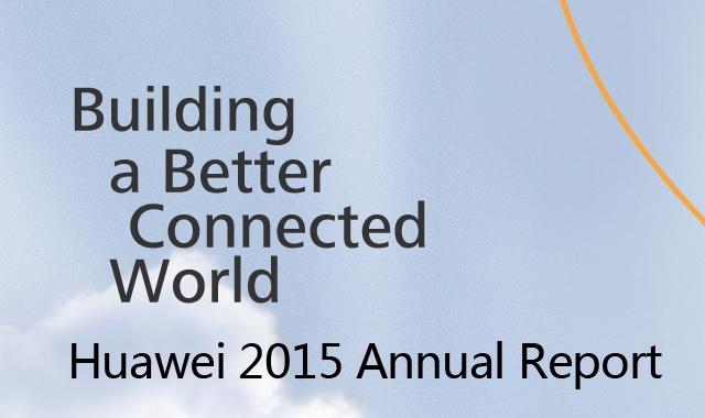 huawei 2015 Q4 performance
