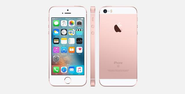 iphone se korea launching 02