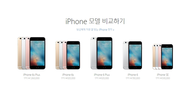 iphone se korea launching 03
