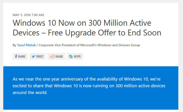 windows10 free upgrade end