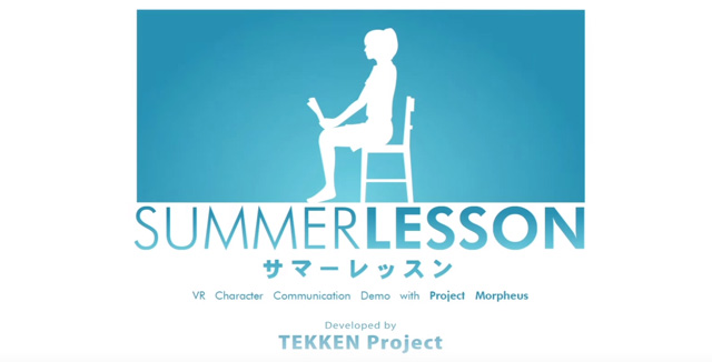 summer_lesson_02