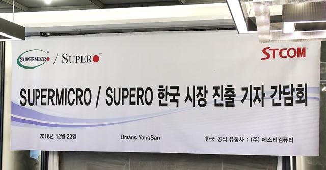 supero-001